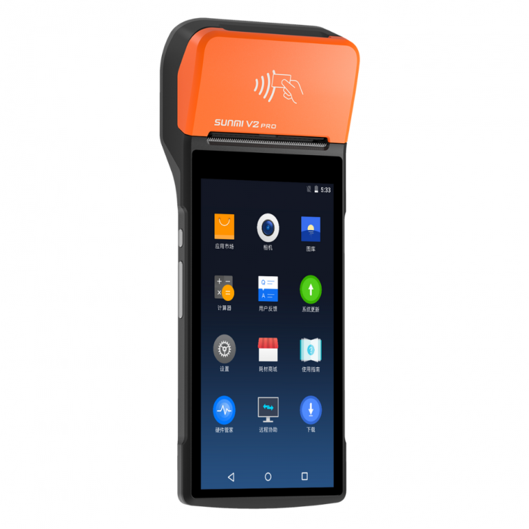 SUNMI V2 PRO Handheld Android ePOS-mPOS Terminal